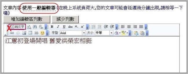 無名網誌放影音-04-640.jpg