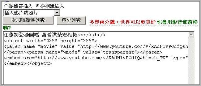 無名網誌放影音-05-640.jpg