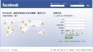 miniblog_facebook-00-320.jpg