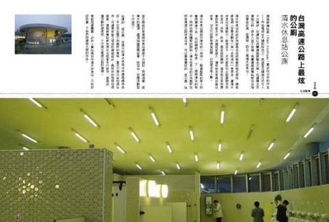 台灣建築不思議-台灣高速公路上最炫的公廁:清水休息站公廁.jpg