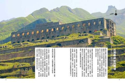 台灣建築不思議-台灣最神祕的廢墟:禮樂煉銅廠.jpg