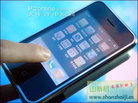 山寨機王HiPhone-02.jpg