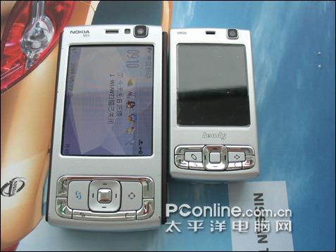 山寨機-N95.jpg