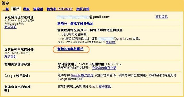 Google mail-addemail-640.jpg