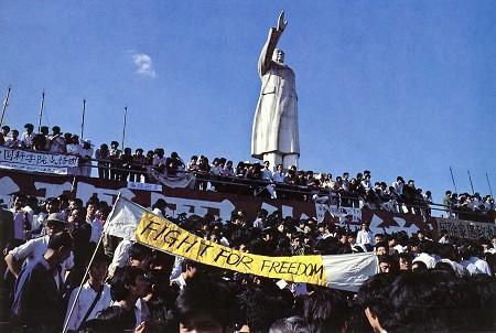 六四事件-在中國西南四川成都的市中心巨大的毛像下面,民眾集會聲援北京學生。一個橫幅上寫道:「為自由而戰」。.jpg
