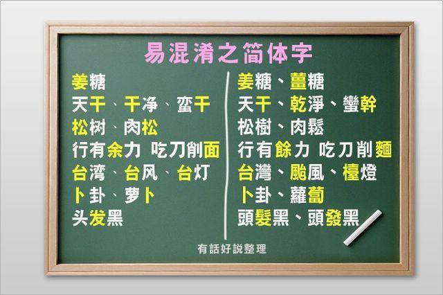 識正書簡CG4.jpg