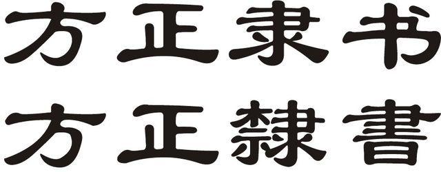 識繁書簡-01.jpg