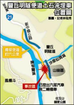 80916辛樂克-豐明丘隧便道土石流埋車位置圖.jpg