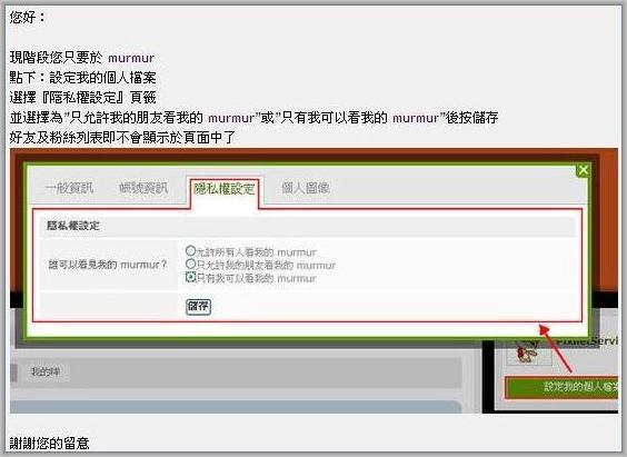pixnet_murmur-41c.jpg