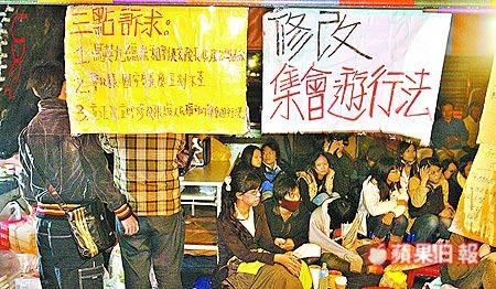 「野草莓」靜坐 各地學生響應.jpg