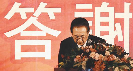 答謝宴 陳雲林:兩岸和平發展,必然選擇.jpg