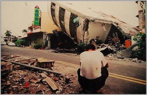 921地震10-01.jpg
