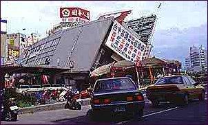 921-台中市火車站前台中客運.jpg
