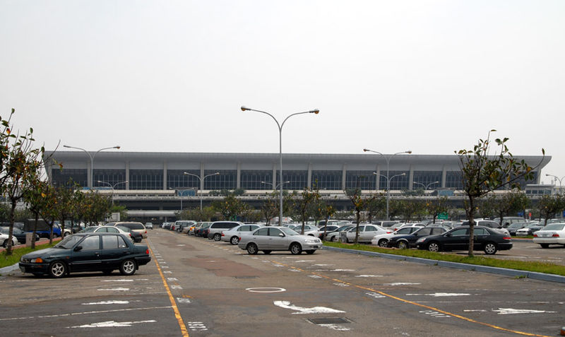 桃園國際機場第一航站.jpg
