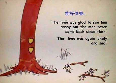小男孩與蘋果樹-18.jpg