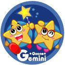 star03-雙子座-2009.jpg