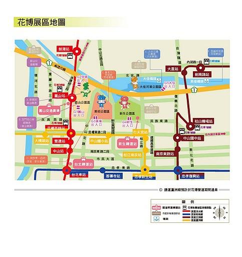 (點圖放大)花博展區地圖600.jpg