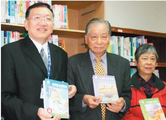 前德霖技術學院校長趙寧(左)去年十一月邀作家蔡文甫(中)、陳若曦(右)座談時合影,這是趙寧在德霖最後一次公開露面。.jpg