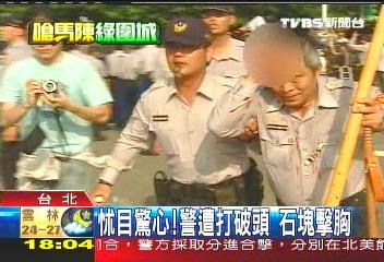 2008圍城遊行變調,警民爆發流血衝突,中正一分局督察組長于增祥隻身站在盾牌前呼籲群眾理性-1.JPG