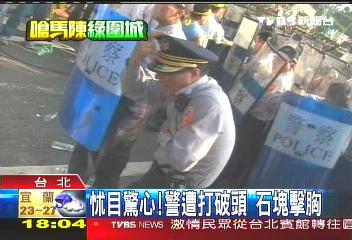 2008圍城遊行變調,警民爆發流血衝突,中正一分局督察組長于增祥隻身站在盾牌前呼籲群眾理性-3.JPG