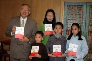 2005年趙寧「聽話的老爸最偉大」新書發表會.jpg
