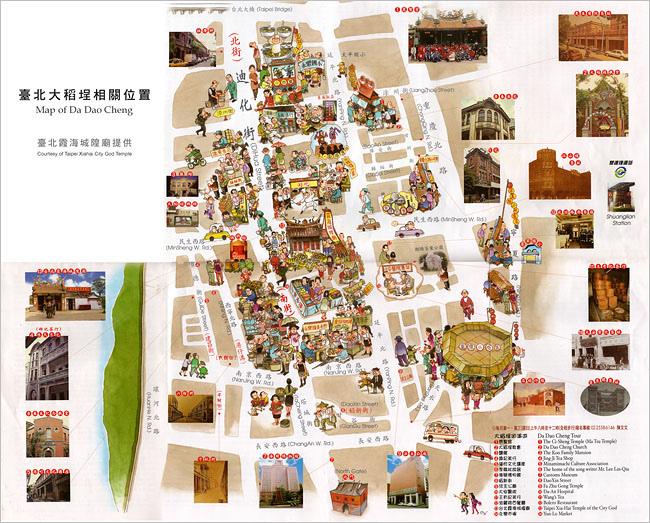 (點圖放大)大稻埕ddc_map_s.jpg