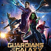 guardians-of-the-galaxy-movie-poster1-600x888.jpg