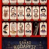 歡迎來到布達佩斯大飯店.jpg