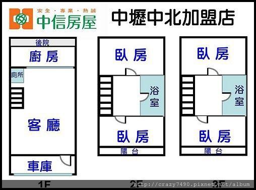宋屋國小大面寬別墅墅_nEO_IMG.jpg