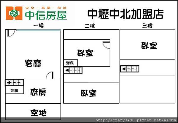 house_format.jpg