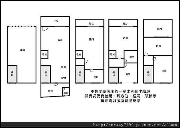 新幹線格局圖_nEO_IMG.jpg
