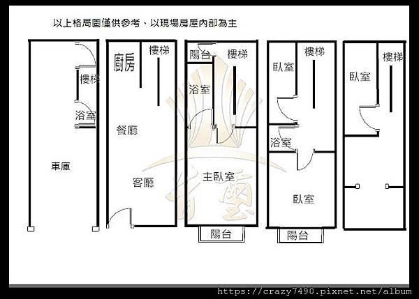 nEO_IMG_平鎮高中稀有別墅.jpg
