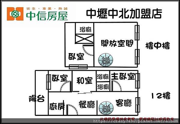 光明公園樓中樓3+1房車格局圖_nEO_IMG.jpg