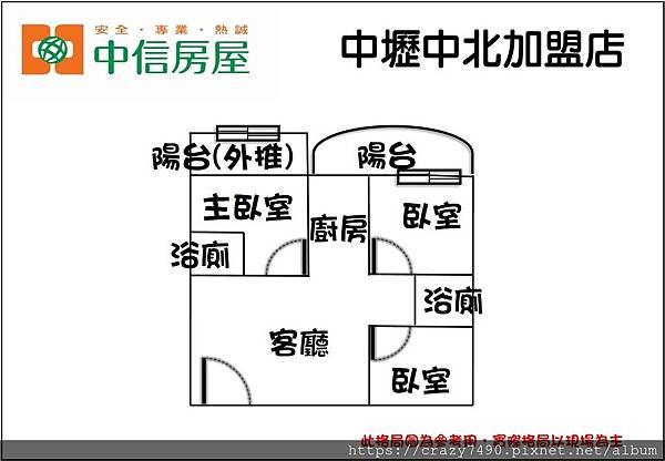 SOGO中正公園景觀美3房格局圖.jpg