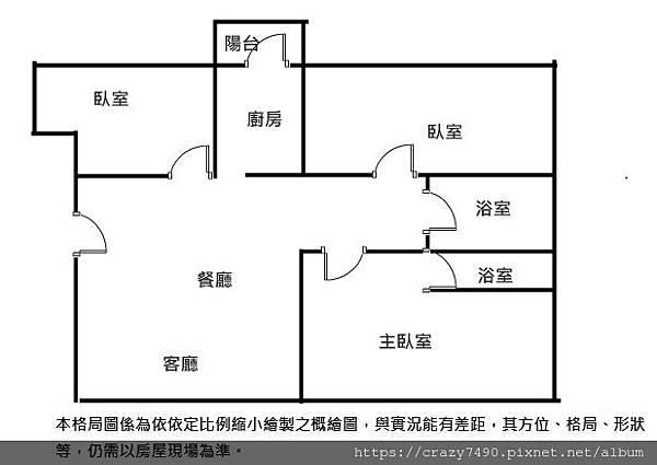 0水悅格局圖.jpg