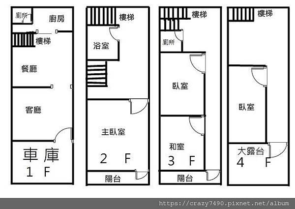 591_layout格局圖.jpg
