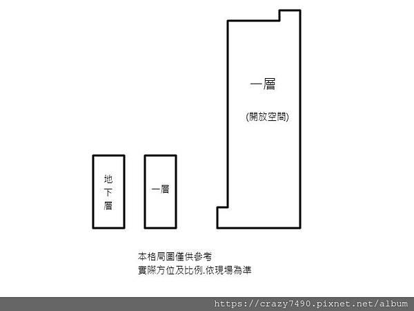 盧竹長興路廠房-芳如_181222_0006.jpg