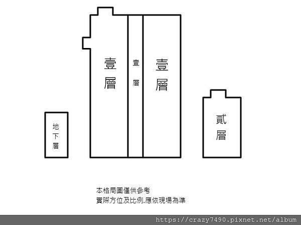 盧竹海湖收租廠房-芳如_181222_0005.jpg
