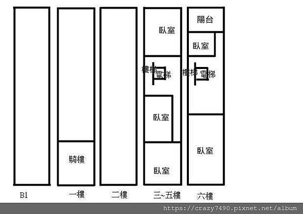 南華街_190610_0001.jpg