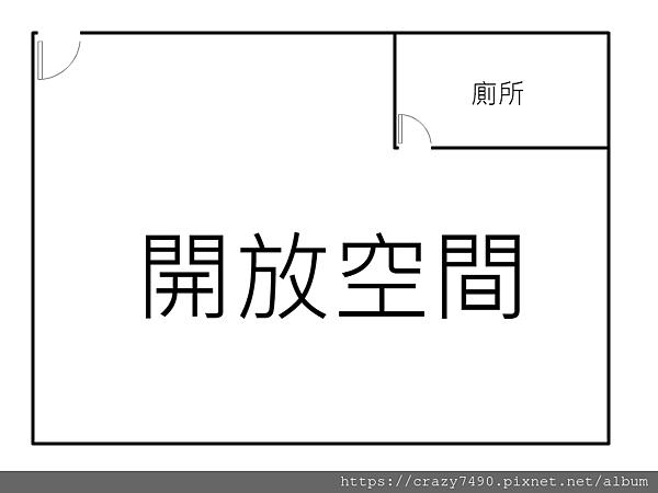 青峰路商辦.png