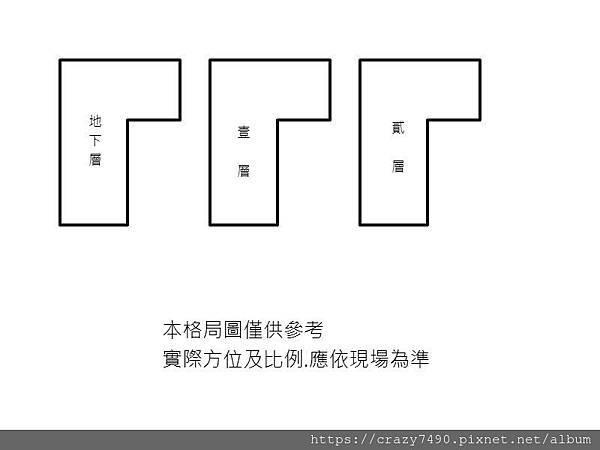 楊梅交流道工業地(附廠房)-芳如_181222_0007.jpg