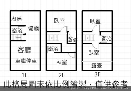 12格局圖.jpg