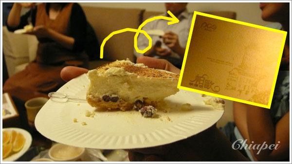 這是我這輩子吃過最棒的 cheesecake