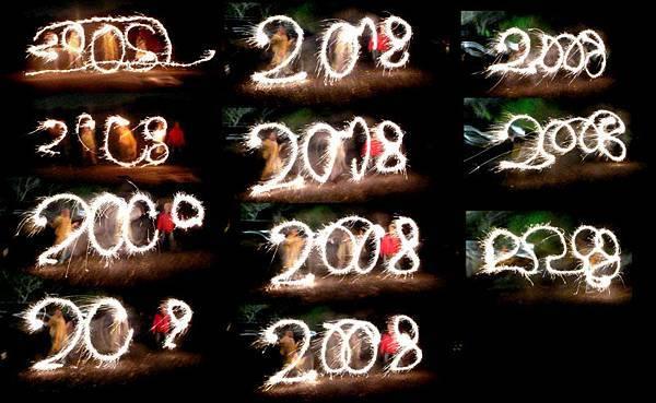 仙女棒寫字:2008