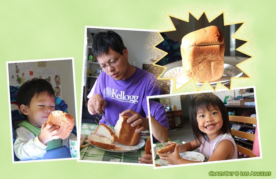 2012/8/28 第一次用麵包機做白土司