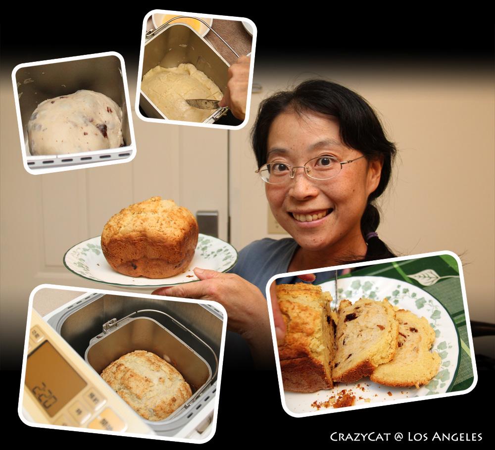 2012/8/31 菠蘿麵包
