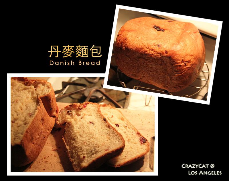2012/9/3 丹麥麵包