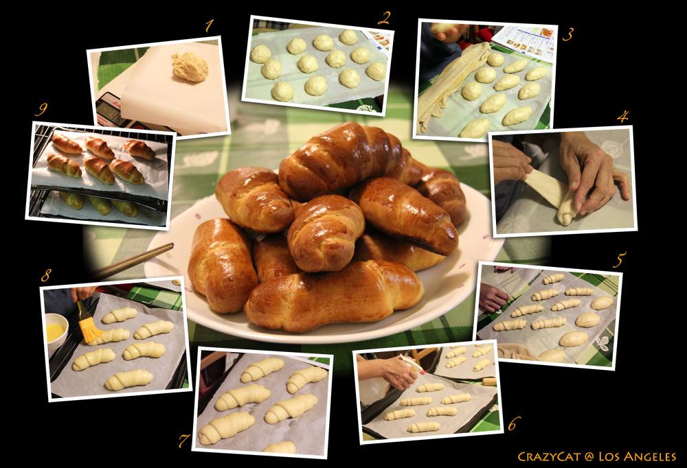 2012/9/5 牛角麵包