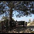 我們走的就是這條很短但很美的North Grove Trail