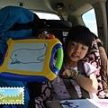 陳小牛說她畫了一隻魚!